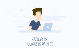 OIO云推(推荐):魔方云VPS服务器推荐表(OVZ)